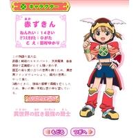Profile Picture for Akazukin