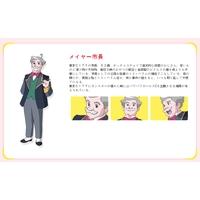 Image of Mr. Mayor
