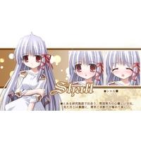 Image of Shall