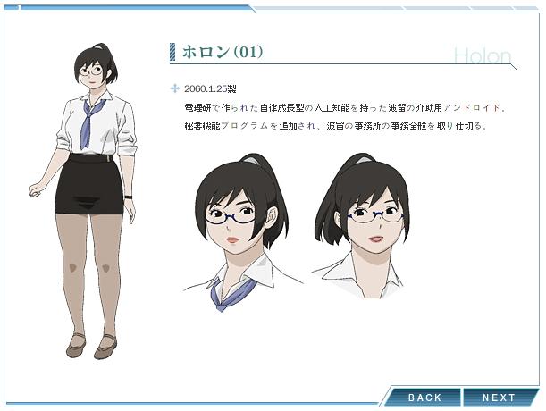 https://rei.animecharactersdatabase.com/./images/RD/Holon.png