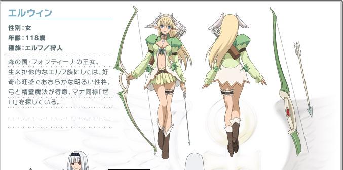 https://rei.animecharactersdatabase.com/./images/SHiningTearsXWind/Eruuin.png