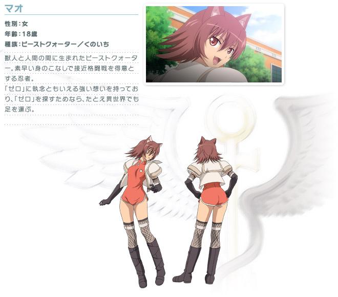 https://rei.animecharactersdatabase.com/./images/SHiningTearsXWind/Mao.jpg