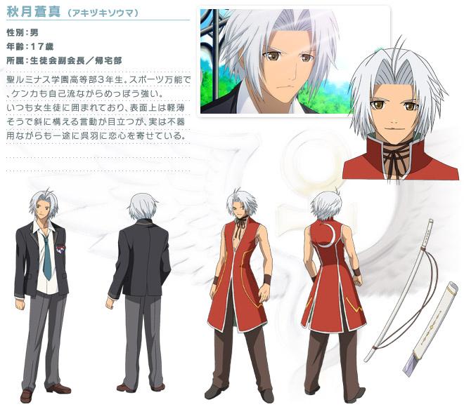 https://rei.animecharactersdatabase.com/./images/SHiningTearsXWind/Souma_Akitsuki.jpg