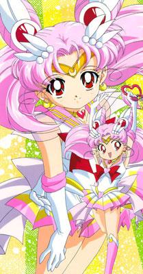 https://rei.animecharactersdatabase.com/./images/Sailormoon/Sailor_Chibi_Moon.jpg