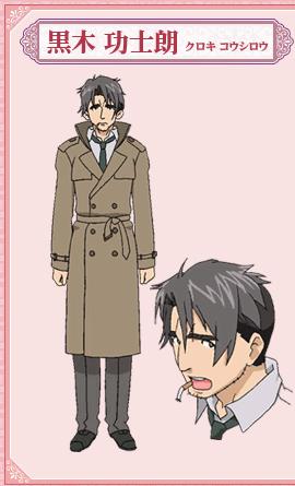 https://rei.animecharactersdatabase.com/./images/SaintOctober/Koushirou_Kuroki.png