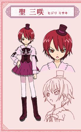 https://rei.animecharactersdatabase.com/./images/SaintOctober/Misaki_Hijiri.png