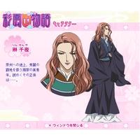 Image of Sa Sakujun (Senya Rin)