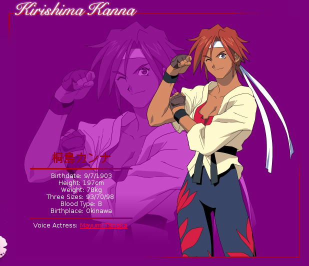 https://rei.animecharactersdatabase.com/./images/SakuraWars/Kirishima_Kanna.png