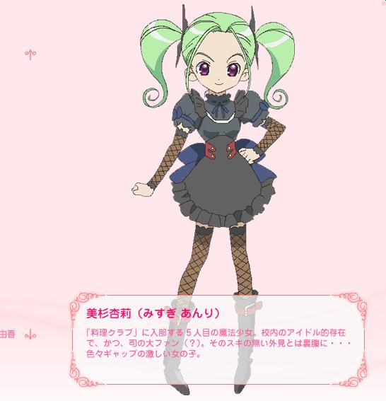 https://rei.animecharactersdatabase.com/./images/SasamiMahouShoujoClub/Anri_Misugi.png