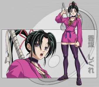 https://rei.animecharactersdatabase.com/./images/ShijouSaikyounoDeshiKenichi/Shigure_Kousaka.jpg