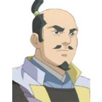 Image of Hideie Chuunagon Ukita