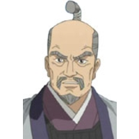Image of Ieyasu Naidaijin Tokugawa