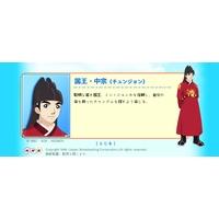 Image of Jung Jong