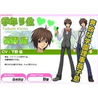 Image of Tadashi Karino