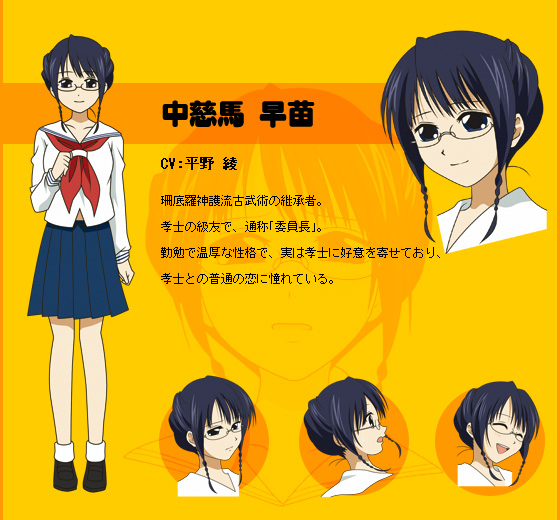 https://rei.animecharactersdatabase.com/./images/Sumomomomomo/Sanae_Nakajima.jpg