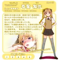 Risa Tomosato