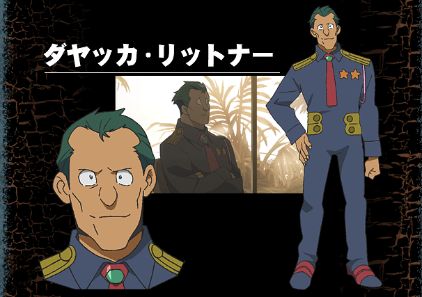 https://rei.animecharactersdatabase.com/./images/TengenToppa/Dayakka.png