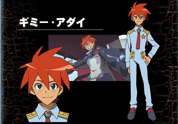 https://rei.animecharactersdatabase.com/./images/TengenToppa/Gimmy_Adai.png