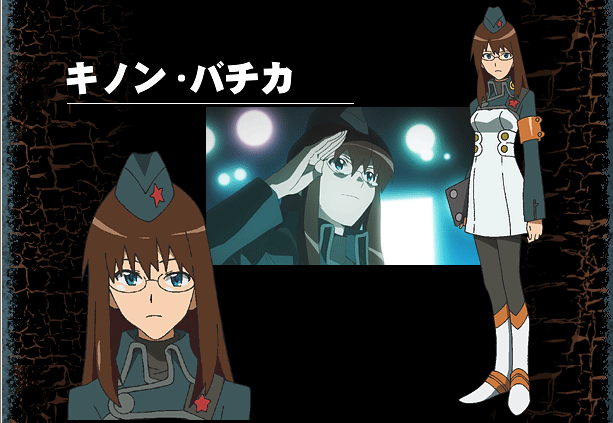 https://rei.animecharactersdatabase.com/./images/TengenToppa/Kinon_Bachika.png