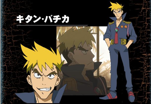 https://rei.animecharactersdatabase.com/./images/TengenToppa/Kittan_Bachika.png