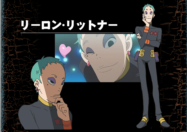 https://rei.animecharactersdatabase.com/./images/TengenToppa/Leeron_Rettonaa.png