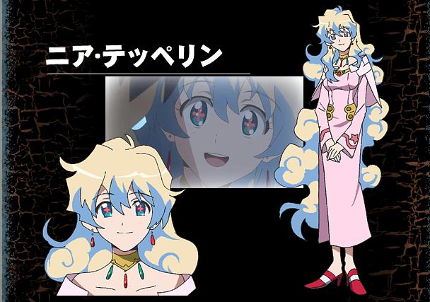 https://rei.animecharactersdatabase.com/./images/TengenToppa/Nia_Tepperin.png