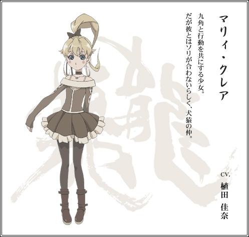 https://rei.animecharactersdatabase.com/./images/TokyoMajin/Mary_Kurea.jpg