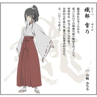 Image of Yukino Oribe