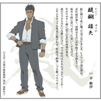 Image of Yuuya Daigo