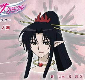 https://rei.animecharactersdatabase.com/./images/Tsubasa/Ashuraou.png