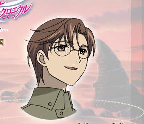 https://rei.animecharactersdatabase.com/./images/Tsubasa/Fuji_Taka.png