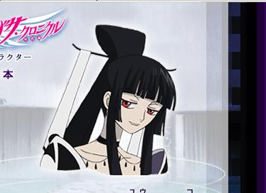 https://rei.animecharactersdatabase.com/./images/Tsubasa/Yuuko.png