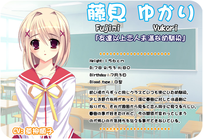 https://rei.animecharactersdatabase.com/./images/Tsukushite_Agerunoni/fujime_yukari.jpg