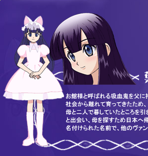https://rei.animecharactersdatabase.com/./images/Tsukuyomimoonphase/Hazuki.png