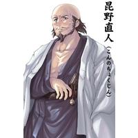 Image of Chokujin Konno