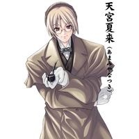 Image of Natsuki Amamiyana