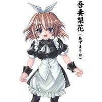 Image of Rika Azuma