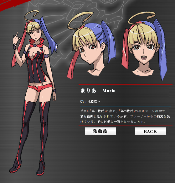 https://rei.animecharactersdatabase.com/./images/Witchblade/Maria.png
