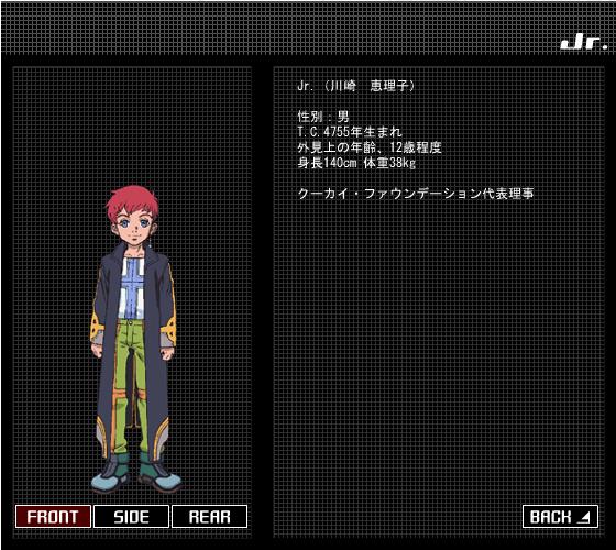 https://rei.animecharactersdatabase.com/./images/Xenosaga/Jr.png