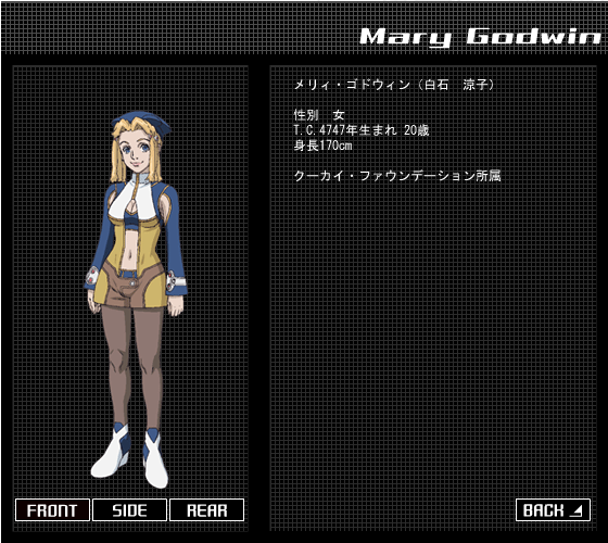 https://rei.animecharactersdatabase.com/./images/Xenosaga/Mary_Godwin.png