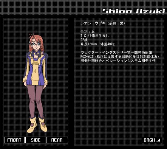 https://rei.animecharactersdatabase.com/./images/Xenosaga/Shion_Uzuki.png