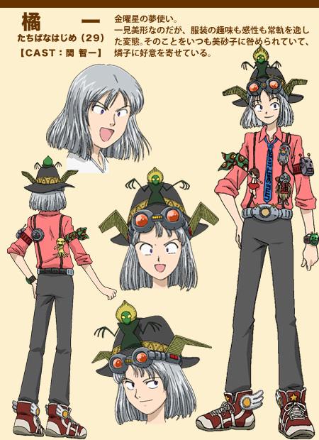 https://rei.animecharactersdatabase.com/./images/YumeTsukai/Hajime_Tachibana.jpg