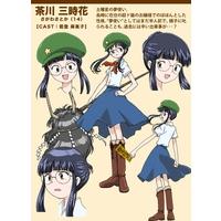 Profile Picture for Satoka Sagawa