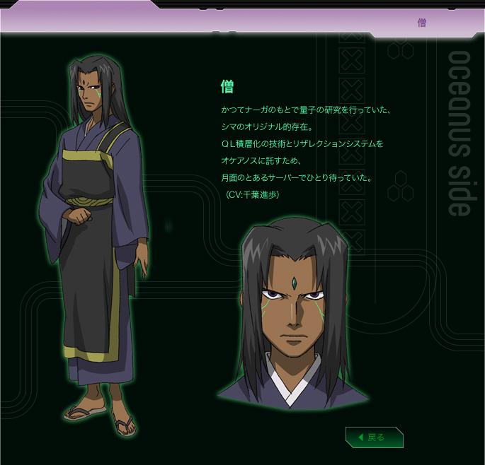 https://rei.animecharactersdatabase.com/./images/Zegapain/So.jpg
