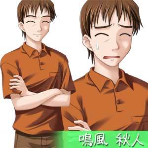 https://rei.animecharactersdatabase.com/./images/abreathofheart/Narukaze_Akihito.jpg