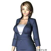 Maiko Endou