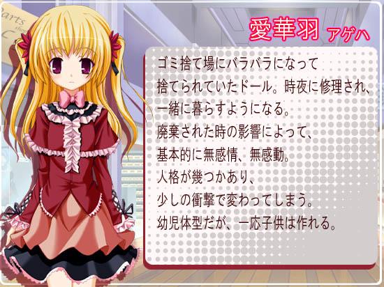 https://rei.animecharactersdatabase.com/./images/aidoll/Ageha.jpg