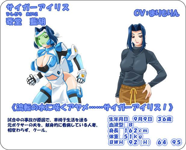 https://rei.animecharactersdatabase.com/./images/aisaigerP/Aiko_Hishitou.jpg