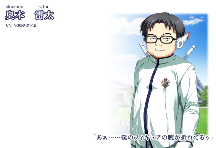 https://rei.animecharactersdatabase.com/./images/akatsukinogoei/Raita_Okumoto.jpg