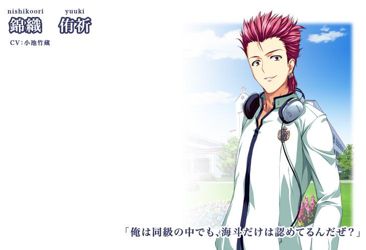 https://rei.animecharactersdatabase.com/./images/akatsukinogoei/Yuuki_Nishikoori.jpg